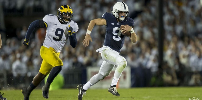 Trace McSorley leading PSU contingent to B1G Media Days